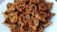 شباكية المغربية & فطيرة ب دجاج او المفروم