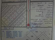 للبيع/ ارض سكنية بولاية السويق منطقة الخضراء الجديدة