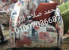 For sale Sofas - Sitting Rooms - Entrances that's condition is New - Dakahlia