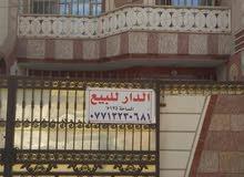 بيت للبيع في الزعفرانية خلف جامع الصدرين
