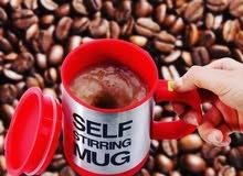 هو كوب تشرب منه وفي نفس الوقت هو خلاط الحليب والقهوة