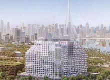 تملك شقه فى منطقة خور دبى وتمتع باطلالية اطول برج فى العالم