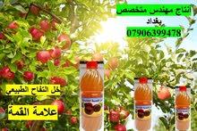 خل التفاح الطبيعي/اكرر الطبيعي 100٪ الله شاهد