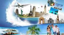 بافضل الاسعار من شركة ابوظبى للخدمات السياحية حجز تذاكر طيران