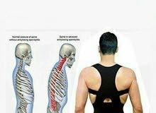 حزام علاج تحدب الضهر  وللفقرات  جديد جديد حزام الظهر الطبي