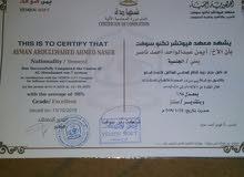 أبحث عن عمل صنعاء -حزيز