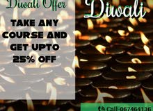Diwali offer hurry up 30% Off/ Austin Academy