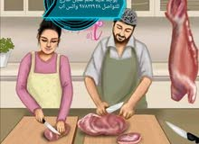 لحم عجالي للبيع