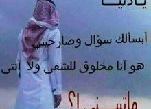 الزرقاء وا عمان
