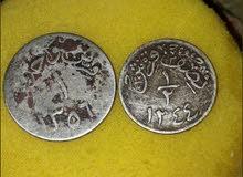 العملات القديمه