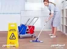 يوجد لدينا عاملات نظافة بشكل يومي و جليسات أطفال و كبار السن و الطبخ أيضاً 07976