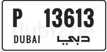 رقم دبي مميز P13613