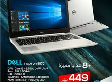 Selling New Dell Laptop