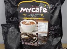 للبييع القهووة الماليزية