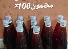 عسل سمر (برم)2020 مضمون 100%