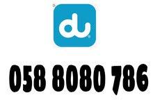 058 8080786.  for sale (Du prepaid)
