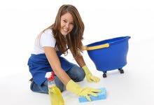 عمالة منزلية مؤقتة