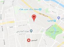 ارض زراعي طابو صرف المساحة 3 دوانم الموقع المنصور بين شارع حي دراغ وشارع البيجية