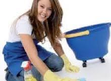 شركة اليس لخدمات التنظيف