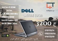 اجهزة لابتوب ماركه ديل Dell