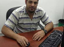 ابحث عن عمل بكالوريس نظم معلومات ادارية