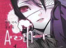 أنذر مانجا  'Another' manga