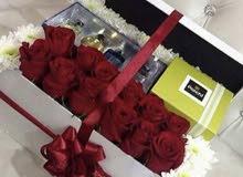هدايا وزهور
