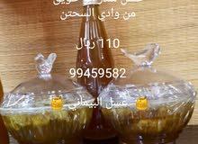 عسل سدر أبو طويق