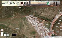 ارض 520م للبيع في ام رمانة / شفا بدران