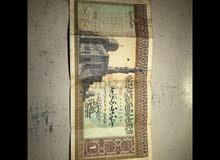 جنيه مصري اصدار سنة 1976