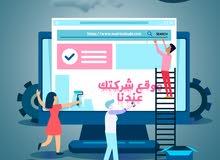 شركة تصميم مواقع الكترونية بالرياض