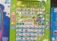 تاب تعليمي عربي انجليزي  اطفال