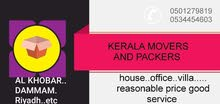 house shifting. reasonable price good service