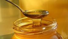 عسل حضرمي رقم واحد (سمر - سدر - مراعي)
