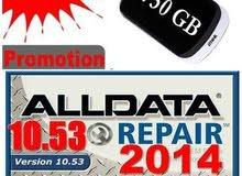 برنامج ال داتا Alldata الشهير والمعروف مع برنامج ميتشل