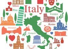 التاشيرة الايطالية(شنقن) ملف متكامل