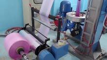 مصنع اكياس نايلو