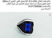 خاتم فضه ايطالي ماركة S7 تصميم مميز جدا