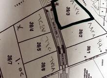 ndustrial land in Al misfa line for sale