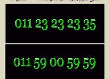 خطين اتصالات فرصة 232323 & 595959 لمحبى التكرار بسعر مميز جدا