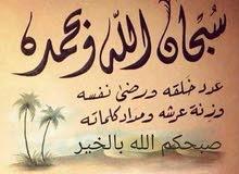 مدرس لغة عربية سوري لجميع المراحل