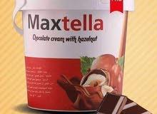 شوكلاتة ماكس تيلا 1 كيلو