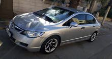 2006 Civic for sale