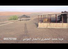 استراحة للايجار اليومي / عزبة في ولاية بدية
