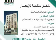 Apartment property for rent Amerat - Amerat Area 5 directly from the owner