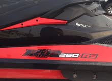 Seadoo 2015 for sale + Double Jet-ski Trolley