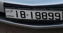 رقم خماسي مميز للبيع 18-18899