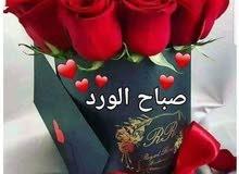 بغداد الشعب