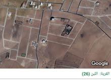 قطعة أرض للــــبيع في منطقة اللبن  حوض 5 أبو دبوس طريق المطار قريبة من جامعة الإسراء