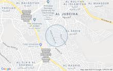 مطلوب شقة قريبة من الجامعة الأردنية